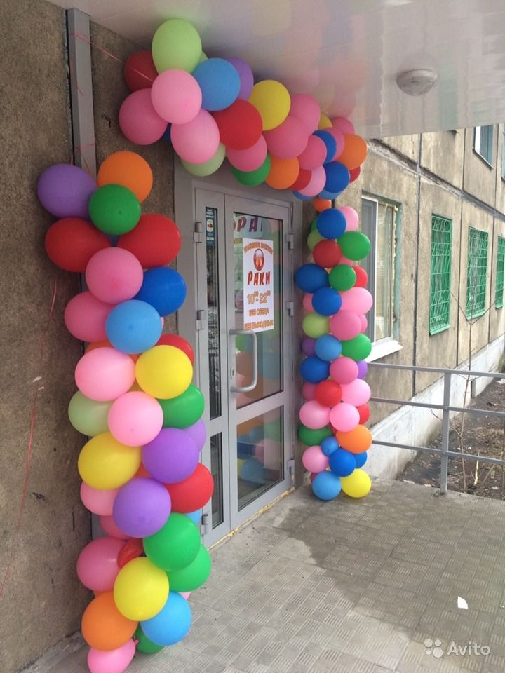 Фирменный магазин разливных напитков. Республика Татарстан,  Казань