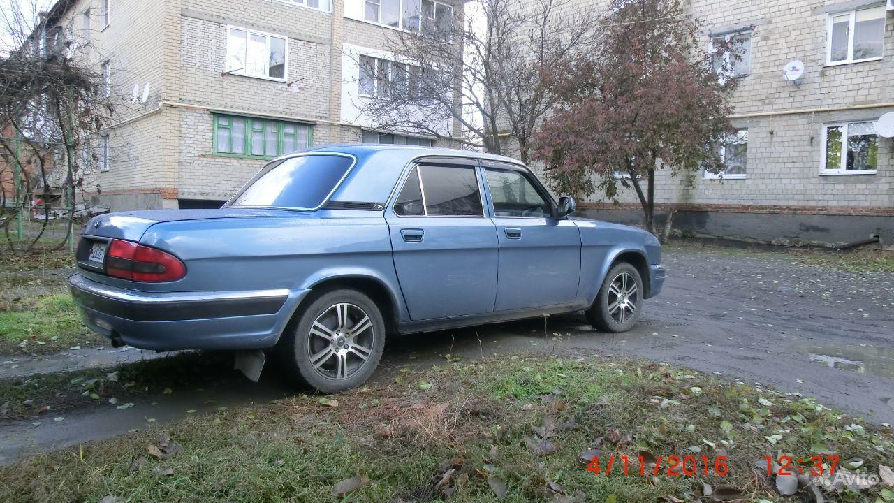 газ 31105 авито ростов Черных Руслан Владимирович