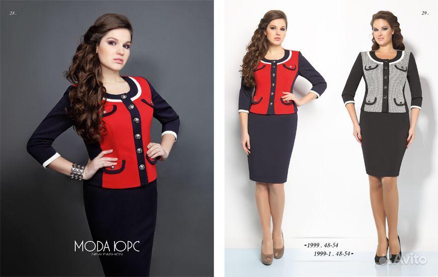 Интернет Магазин Успех Женская Одежда