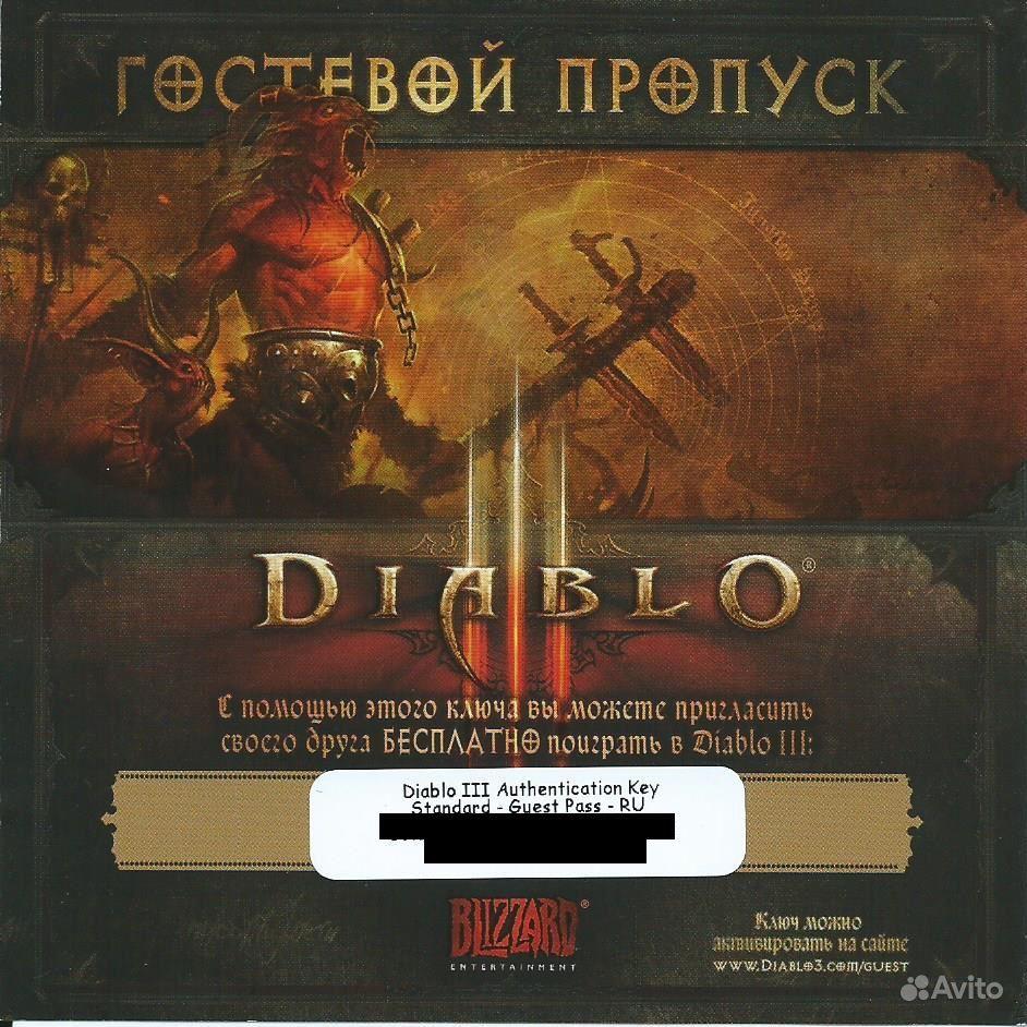 Драйверы для NVidia GeForce 8600 GT для Windows 7. Diablo 3 ключи активации