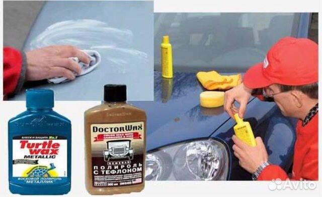 Чем удалить капли краски с кузова автомобиля своими руками
