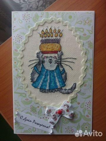 Вологда открытки ручной работы 44