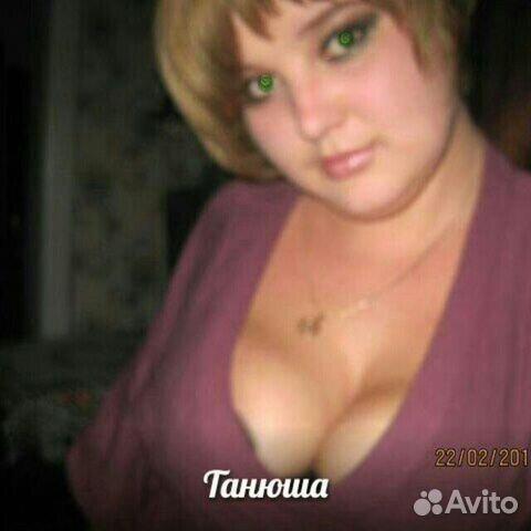 секс и порно знакомство в ростовской области фото