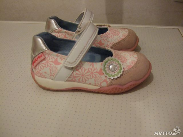Туфельки  Naturino  21  размер