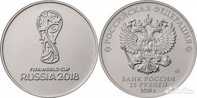 Сколько стоит рубль 2018 года цена