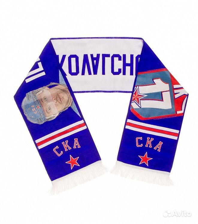 это купить шарф хк ска желаете одеть ребенка