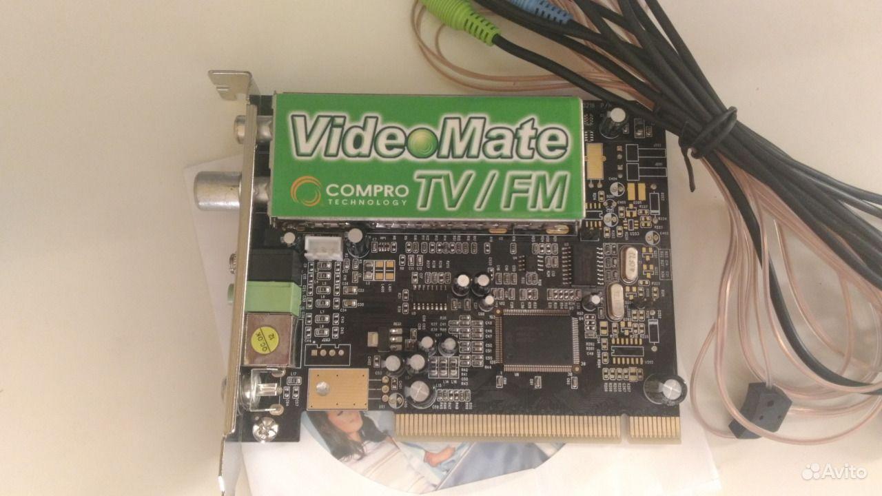 TV VideoMate X800