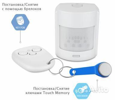 Охранная сигнализация купить на Вуёк.ру - фотография № 1