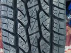 235 60 16 Maxxis Bravo AT-771, новые