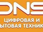 Днс DNS бонусы, скидки, купоны