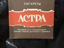 Купить сигареты на авито самара купить сигареты p s оптом