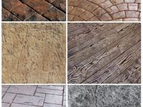 Печатный бетон формы купить леруа мерлен удобоукладываемость бетонной смеси оценивают по показателям