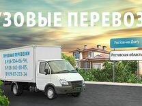 Вывоз металлолома авито в Протвино прием лома меди в новозыбкове