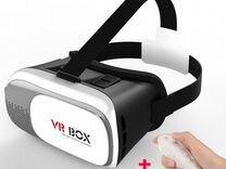 Купить виртуальные очки на avito в тверь купить dji goggles по себестоимости в чебоксары