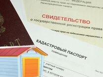 юридические консультации по приватизации в рязани