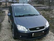 Ford C-Max, 2004 г., Москва