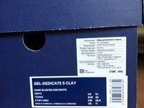 78de987ac52c Сапоги, ботинки и туфли - купить мужскую обувь в Республике Крым на ...