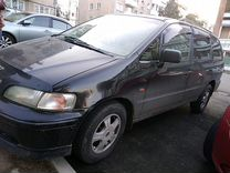 Honda Odyssey, 1998 г., Иркутск