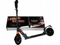 Складной электро самокат urban scooter E9 — в Москве