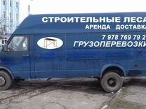 36bb49516a2d Качественные грузоперевозки по Симферополю и Крыму