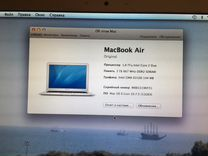 MacBook Air 13 2008 - Идеал
