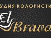 Стилист-колорист — Вакансии в Москве