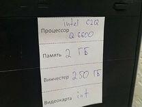 Системный блок четыре ядра для офиса