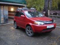 Honda HR-V, 1999 г., Томск