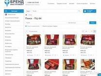 Строительные пистолеты пц-84 б/у со склада — Ремонт и строительство в Москве