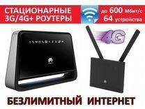 Wi-Fi 4G стационарные роутеры для любого оператора