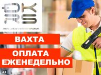 Работа в таганроге для девушки на авито нравится на работе девушка