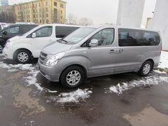 Купить Audi – продажа подержанных и новых - Avito ru