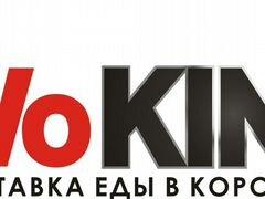 Вакансия продавец цветов москва частные объявления работа в анне свежие вакансии за сегодня