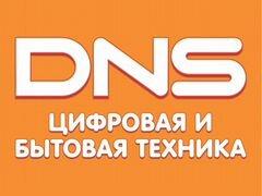 Свежие вакансии в стрежевом автомойка в москве продажа готового бизнеса