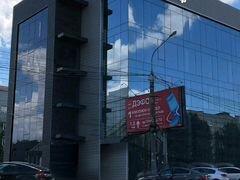 Воронеж коммерческая недвижимость сландо помещение для персонала Коккинаки улица