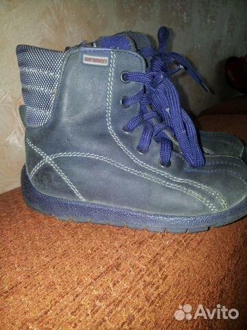 Детские ботиночки 23 размера 89147776807 купить 2