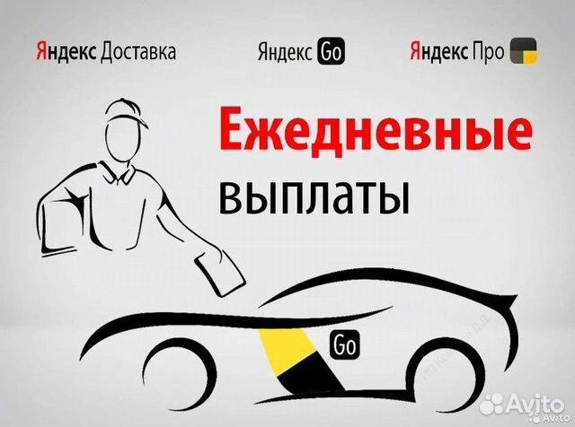 Авито работа для девушки омска как влюбить в себя девушку на работе