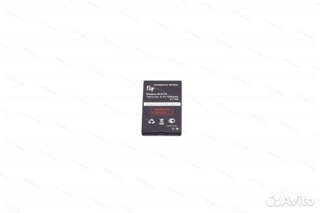 Штатив dicom tv-250 серебристый купить в интернет магазине dns