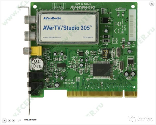 878 BT CONEXANT DRIVERS FOR PC