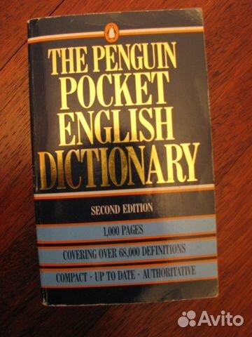 Большой оксфордский толковый словарь английского языка