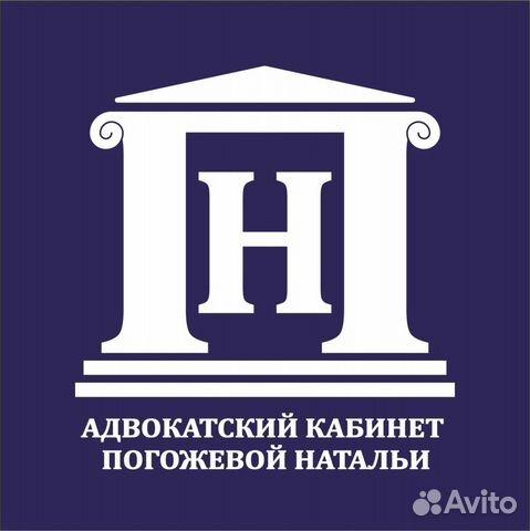 консультация юриста белгород цена безусловно, был