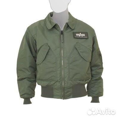 1680f04b006 Куртка мужская утепленная