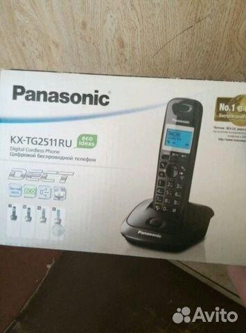 инструкция к телефону Panasonic Kx-tg2357 - фото 6