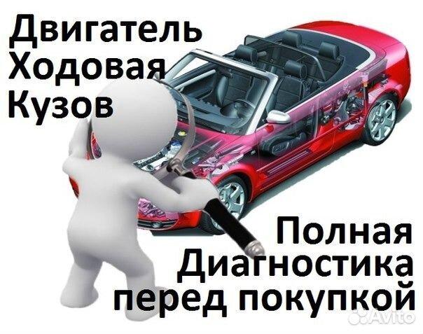 деньги под залог земельного участка в иркутске