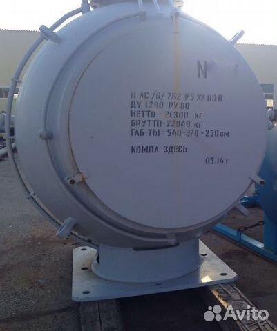 Кран шаровой КШ-1200