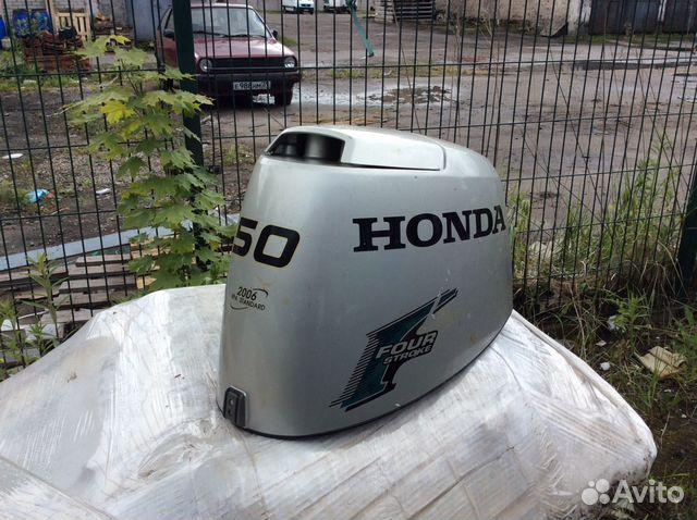 продажа лодочных моторов хонда 50 б у
