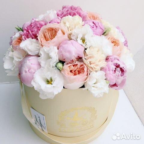 Купить цветы на авито в екатеринбурге детские праздники доставка цветов иваново