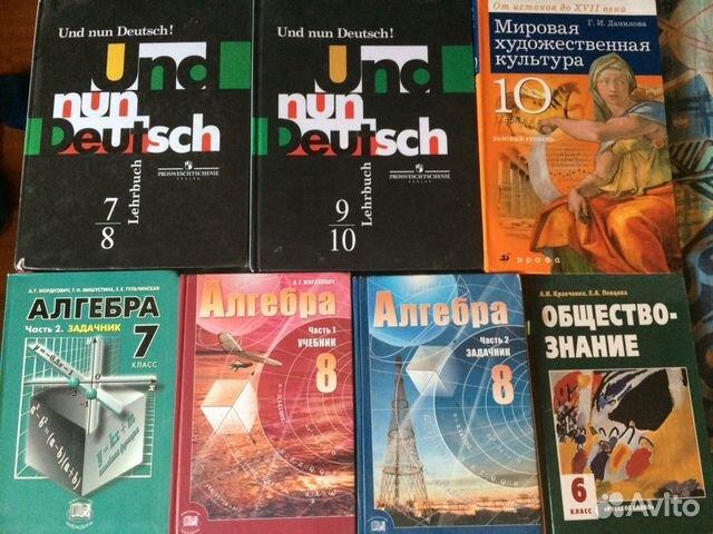 Und nun deutsch 7-8 учебник гдз