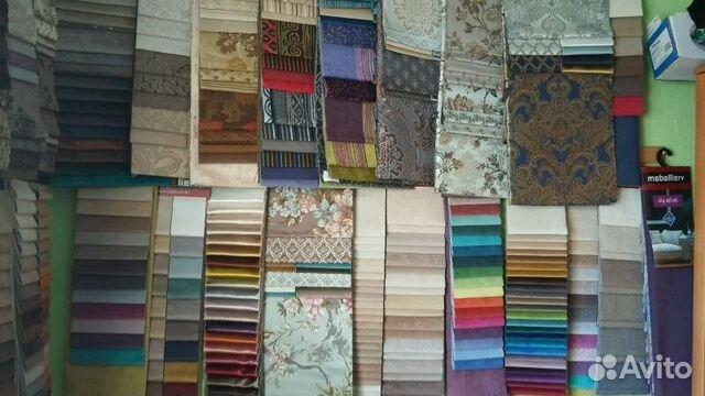 Мебельные ткани казань купить состаренный бархат