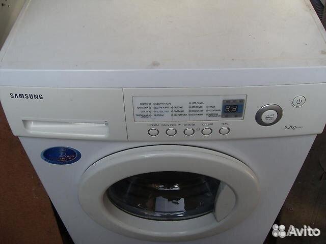 Ремонт стиральных машин samsunq москва юао ремонт стиральных машин lg в санкт-петербурге варшавская